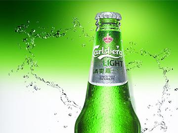 Carlsberg lite China Launch